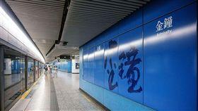 香港,地鐵,金鐘站。(圖/翻攝自維基百科)