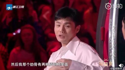 李榮浩。圖翻攝自微博