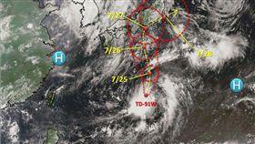 今年颱風較少?彭啟明揭「下波生成旺季」:要做好準備 圖/翻攝自天氣風險 WeatherRisk臉書