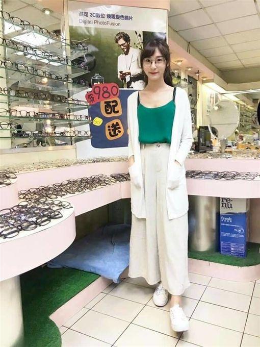 台北,正妹,網紅,眼鏡,套裝
