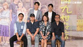 華視、三立都會台、衛視中文台週五華劇《用九柑仔店》舉辦記者會。