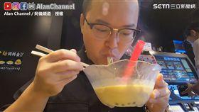 ▲日本拉麵店推出珍奶沾麵。(圖/Alan Channel 阿倫頻道 授權)