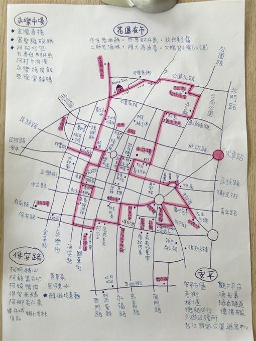 台南,美食,地圖,手繪,台南人,在地人,爆廢公社 圖/翻攝自臉書爆廢公社
