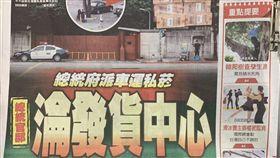中國時報,總統官邸,發貨中心,北檢澄清。潘千詩攝影