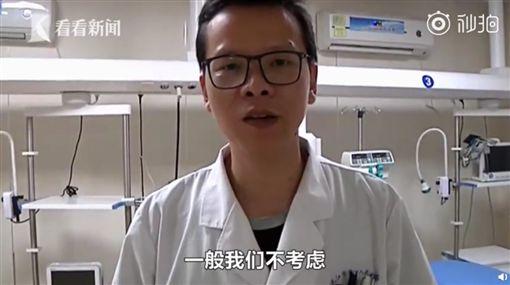男運動完突猝死?網:喝太多冰可樂「炸肺」/看看新聞