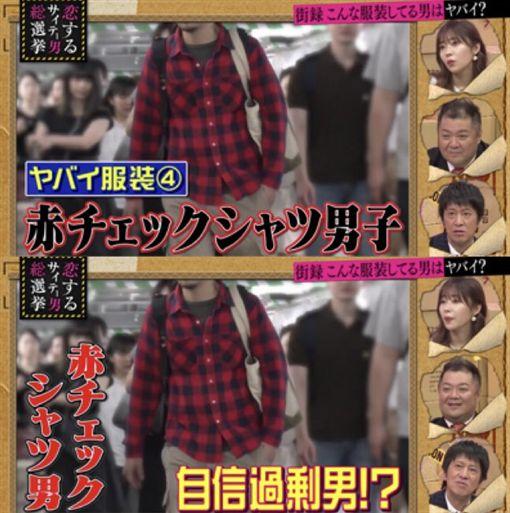 渣男,日本,運動褲,特徵,名牌,緊身褲,格紋襯衫。翻攝自Twitter @nrssns