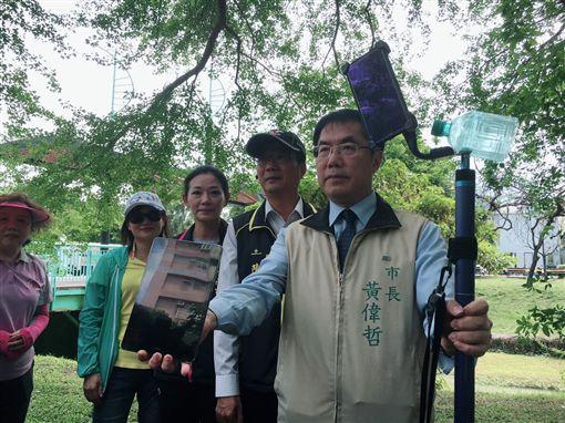 黃偉哲秀樹洞探測器,台南市衛生局