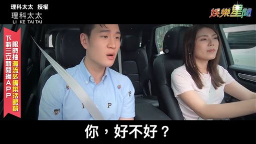 情歌王子周興哲自曝11歲初戀! 羞認把妹必勝招數