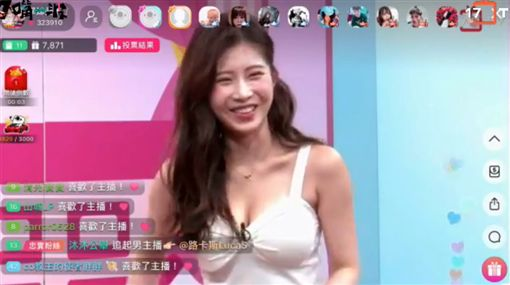 雞排妹、王世堅(翻攝自17TV 《學姊受不了》)