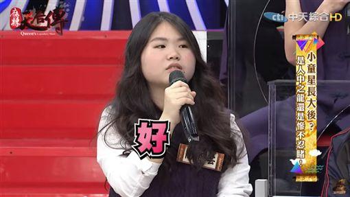 童星,張君雅,簡嘉芸/youtube