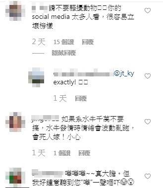 劉嘉玲/翻攝自劉嘉玲IG