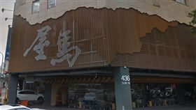 燒肉,名店,訂位,雞湯 圖/翻攝Google地圖