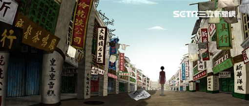 「繼園台7號」照片、影片提供:花生映社有限公司