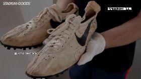 千萬買球鞋1800