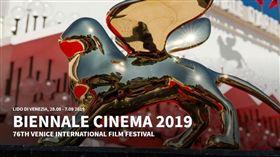 2019威尼斯影展(圖/翻攝自Venice Film Festival官網)