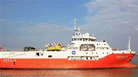 中國探勘船,越南(圖/翻攝自微博)