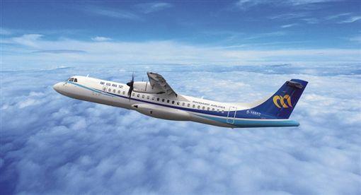 圖1(S)-華信航空今年引進第7架ATR新機.jpg