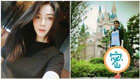 韓瑜 臉書