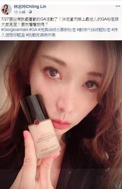 林志玲/臉書