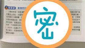 台灣地位未定論惹議!翰林版也曝光  出版社,南一版,高中歷史
