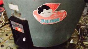 大同電鍋,電器,耐用,爆廢公社公開版 圖/翻攝自臉書爆廢公社公開版