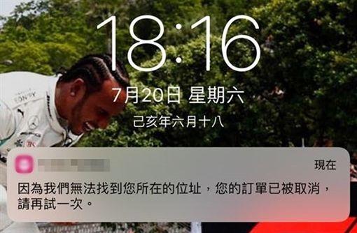 外送訂單被取消…他怒公審狂罵 客服信曝!留言風向大逆轉/爆怨公社
