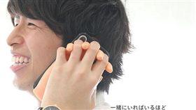 日本單身小物