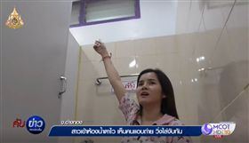 泰國,偷拍,自慰,廁所。(圖/翻攝自泰國世界日報)