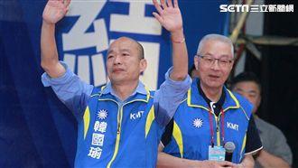 藍營傻眼了?韓國慶絕口不提這個黨!