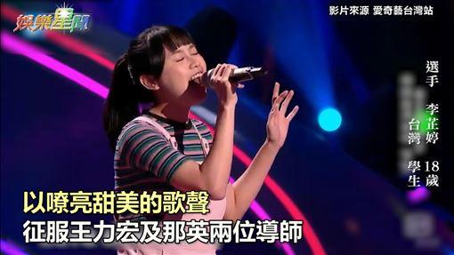 中國好聲音
