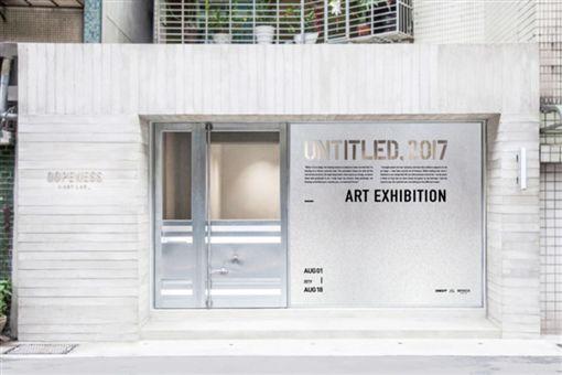 (圖/翻攝自ms_ama_official)《UNTITLED, 2017無題藝術展》info.