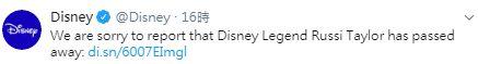 迪士尼,米妮,配音,魯西泰勒,米奇,過世/迪士尼推特