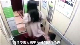 中國,江蘇,電梯,性騷擾(圖/翻攝自微博)