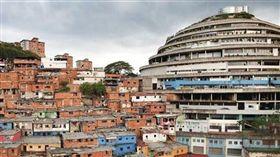 委內瑞拉,卡拉卡斯,物資短缺,次等公民,危機