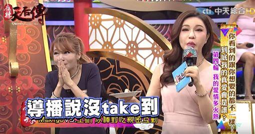 Makiyo 王凱 影片截圖