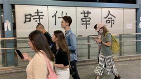 當元朗黑夜不是電影情節3示威者用「時代革命、光復香港」等話語,形容長期的反送中運動。中央社記者廖漢原香港攝 108年7月28日