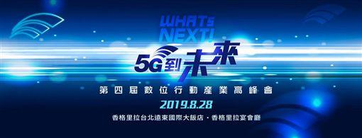 5G,4G,頻寬,WHATs NEXT!5G到未來