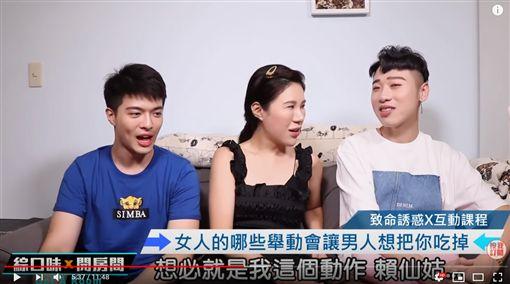 小賴(圖/翻攝自YouTube)