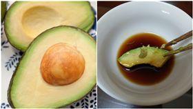 酪梨,芥末,哇沙米(圖/翻攝自廚藝公社、Pixabay)