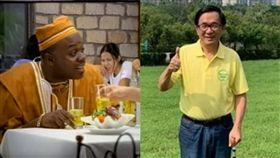 伊馮、陳水扁/翻攝自YouTube、臉書