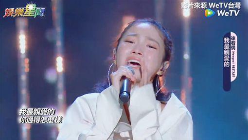 Veegee走心演唱。(圖/翻攝自WeTV台灣)
