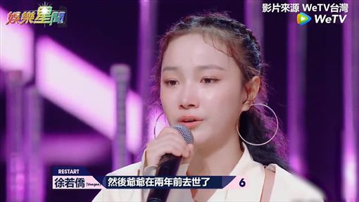 Veegee分享演唱背後故事。(圖/翻攝自WeTV台灣)