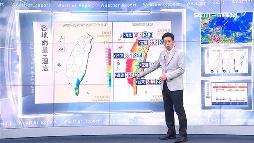 周四成颱機率大 吳德榮:還不只一個(圖/三立準氣象)