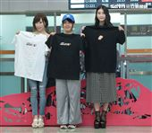 AV女優(由左至右)七海蒂娜、小泉日向、本庄鈴來台展演。(記者邱榮吉/攝影)
