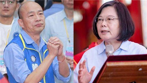 蔡英文、韓國瑜 組合圖/總統府提供、記者邱榮吉攝影