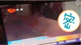 四川廣播電視台放送事故/翻攝自微博