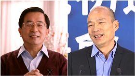 陳水扁、韓國瑜(圖/翻攝自陳致中FB、資料照)