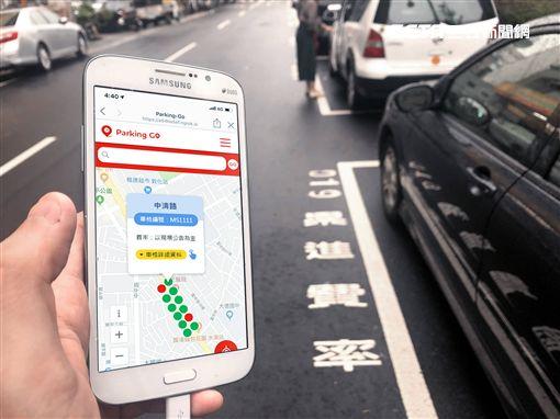 遠傳電信,智慧戶外停車系統,Parking GO,Line,@parking-go,開車,滑手機,停車