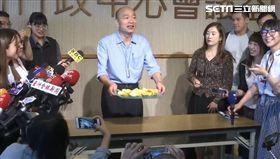 0730韓國瑜聯訪,切水果