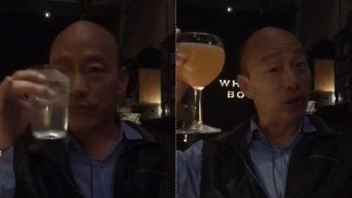韓國瑜喝酒,組合圖